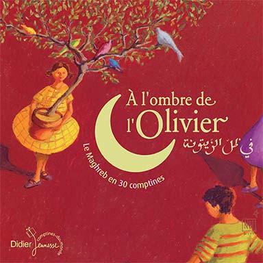Artistes divers - A l'ombre de l'olivier