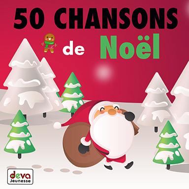 Artistes divers - 50 chansons de Noël