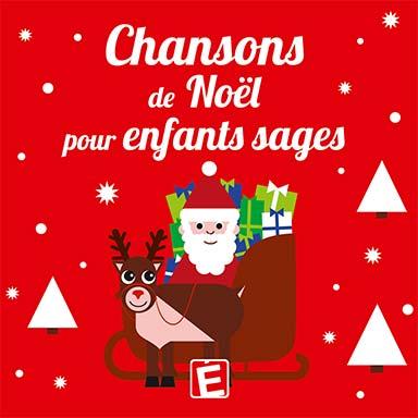 Sarah Taïs - Chansons de Noël pour enfants sages