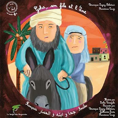 Véronique Lagny Delatour - Goha, son fils et l'âne