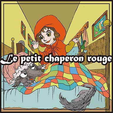 Roland Giraud - Le chaperon rouge